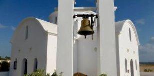 Paphos, een stad om van te genieten, met name in 2017